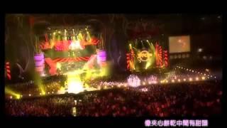 Jay Chou 周杰倫【甜甜的 Sweet】-Official Music Video