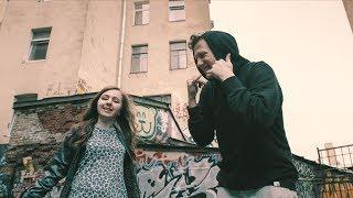 DK x Mozee Montana - ДИКОСТЬ (Alx beats prod.) Скачать клип, смотреть клип, скачать песню