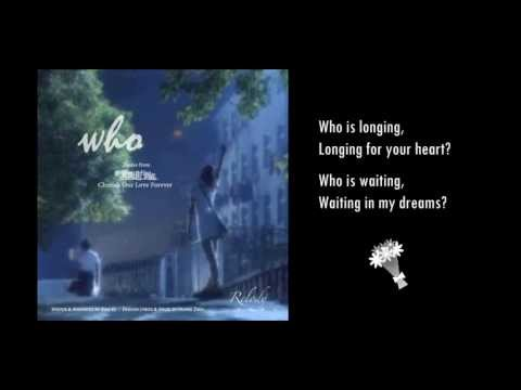 【译作 Translated】Who - English Version(谁 - 英文版)