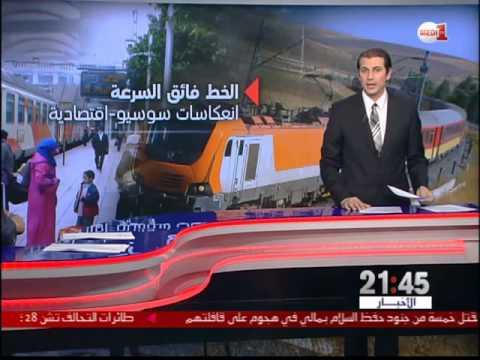 TGV المغرب يتوفر على أكبر جسر في العالم
