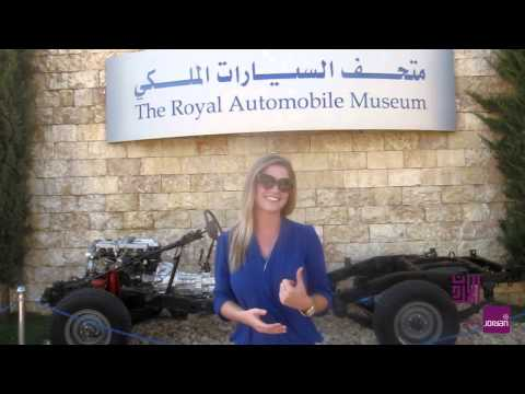 99 things to do in Amman: Visit the Royal Automobile Museum and find motorcycles and cars dating back to the Great Arab Revolt! History through automobiles.