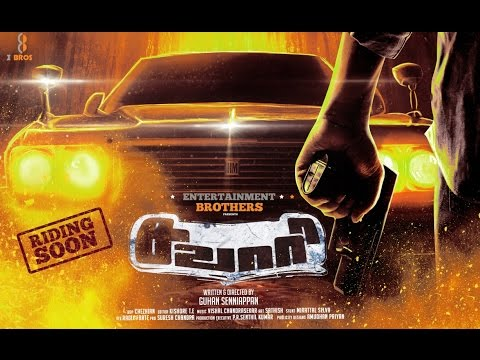 SAWAARI OFFICIAL THEATRICAL TEASER