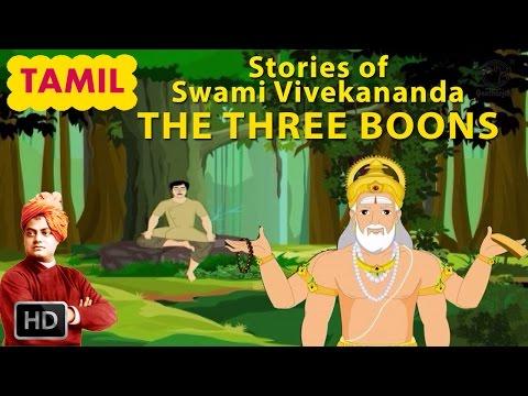 Stories of Swami Vivekananda - Tamil Short Stories For Children - The Three Boons - Cartoons/Kids