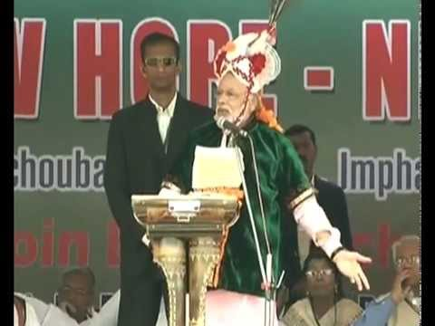 PM has done nothing for North East's development: Modi