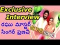 Singer Pranavi and Raghu Master EXCLUSIVE Interview : Ugad..