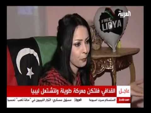 اسرار حارسات القذافي الحسناوات.mov
