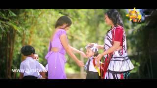 Lan Lan Wee - Upeksha Swarnamali