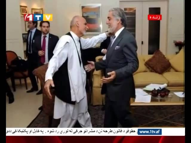 1TV Afghanistan Farsi News 15.07.2014