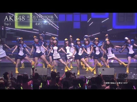  100 2013DVD&amp;Blu-ray / AKB48[]
