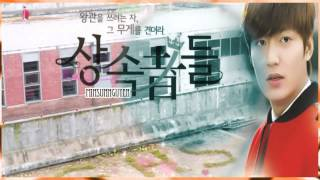 Lee Min Ho And Goo Hye Sun (Vitaminsun 2013- 2014 )