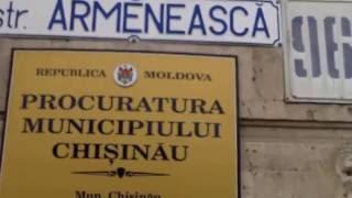 La Procuratura Municipală e limitat accesul spre cancelarie