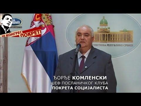 Ђорђе Комленски: Опозиција неће да се смањи плата Јанковићу - Чанак и атмосфера насиља