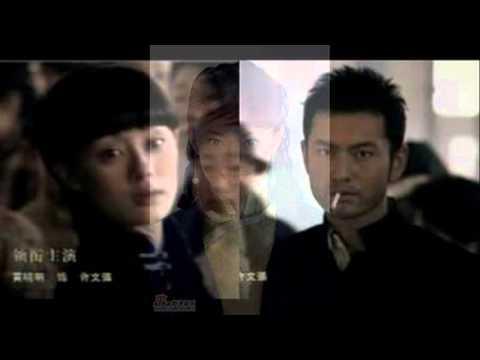Nhạc Phim Tân Bến Thượng Hải 2009 - Ge Wei Yang