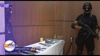 أول فيديو من قلب مقر البسيج..شوفو الأسلحة الخطيرة اللي تم حجزها لدى عصابة متخصصة في الجريمة المنظمة والإرهاب | خارج البلاطو