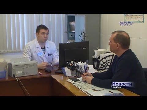 1% населения Бердска заражён ВИЧ