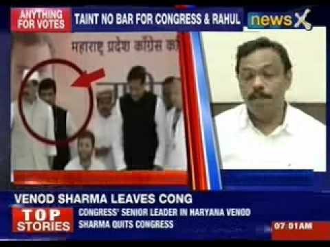 Ashok Chavan share stage with Rahul Gandhi