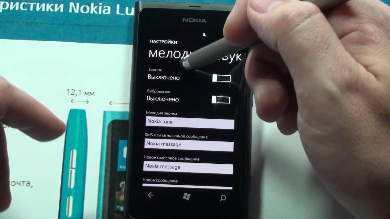 установить прослушку на андроид ленова Ленинградская область Сдам