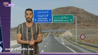 خبر اليوم: هام ومفرح للمغاربة..لوطوروت فابور   |   خبر اليوم