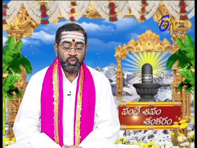 Vande Shivam Shankaram - 27th February 2014