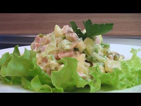 Салат с ветчиной видео рецепт. Книга о вкусной и здоровой пище