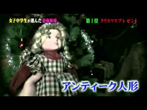 Impactantes Videos de Fantasmas reales captados en Japon