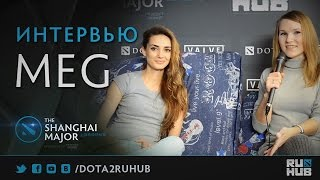 Интервью с mEG @ Shanghai Major Qualifiers