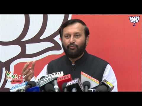Shri Prakash Javadekar on Rahul Gandhi's accusation on Gujarat govt. regarding land acquisition