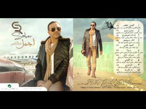Saber El Rebai - Ya Moftari