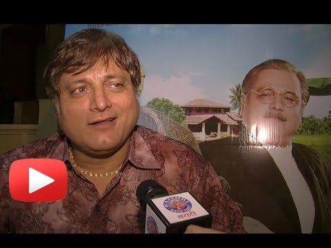 Marathi Movie Narbachi Wadi - Special Interview With Manoj Joshi