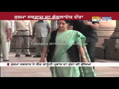 Sushma Swaraj hold talks with Bangladesh counterpart Abul Hassan Mahmood Ali