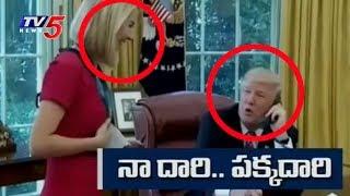 Trump Flirting with Irish Journalist Caught on Camera