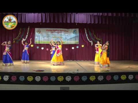 CAA 2nd Anniversary Vagalamari Pillalu