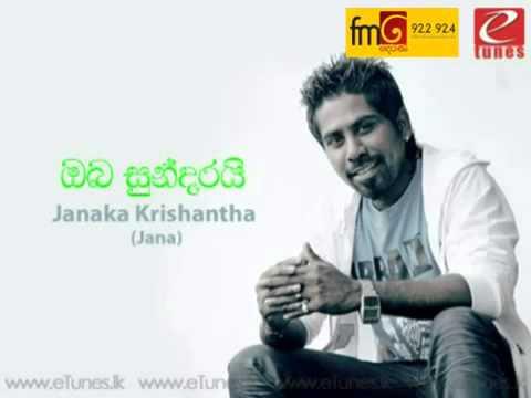 Oba Sundarai - Janaa Janaka Krishantha New Sinhala Song Releases 2014