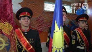 Гордость, честь и достоинство: в Артёме юные кадеты дали торжественную клятву на верность Родине