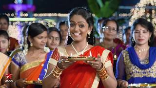 Karthika Deepam (New) Serial – Title song