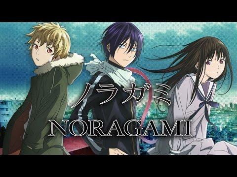 NORAGAMI (ノラガミ)