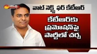What is Next For KTR?