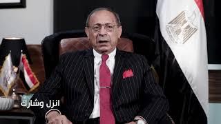 """اللواء عبد الرؤوف السيد داعيا لدعم """"القائمة"""