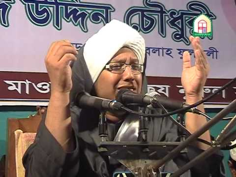 Bangla Waz 2010 (Fultoli) - Part 8 of 8