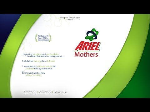 Actress Sania Saeed and Director Kamran Qureshi's Mothers interview on Ariel Mothers 2001