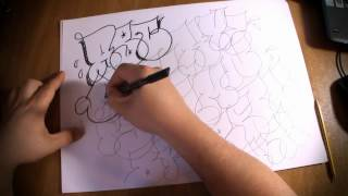 Letras De Graffiti Abc Trowup, Throwie Alphabet By Hase