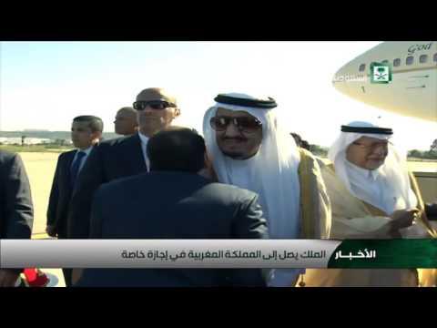 لحظة وصول الملك السعودي إلى طنجة
