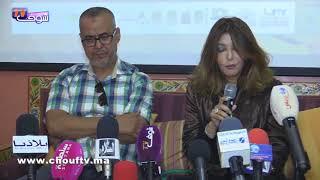 الديفا سميرة سعيد تزف الخبر السار للمغاربة بخصوص مباراة المنتخب المغربي و الإفواري وهاشنو دارت |