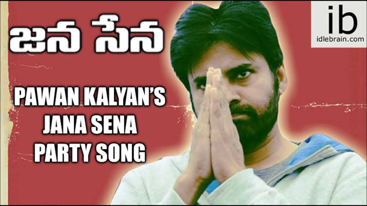 Pawan Kalyan S Jana Sena Party Song By Fans Idlebrain
