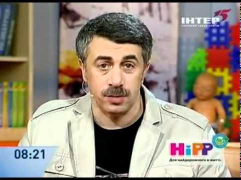 Если школьники болеют: школа доктора Комаровского