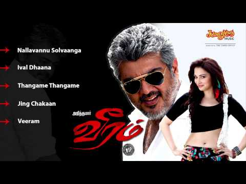Veeram Movie Songs