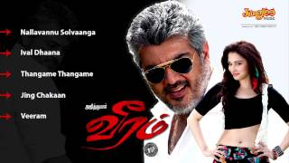Veeram All Audio Songs