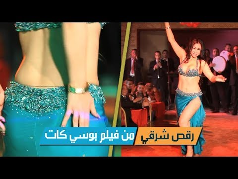 Belly dance رقص شرقي