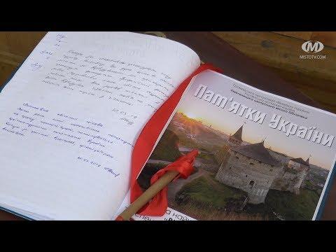 """У бібліотеці презентували """"Пам'ятки України"""""""