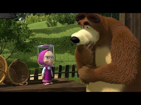 Máša a medvěd # 9 - Džem